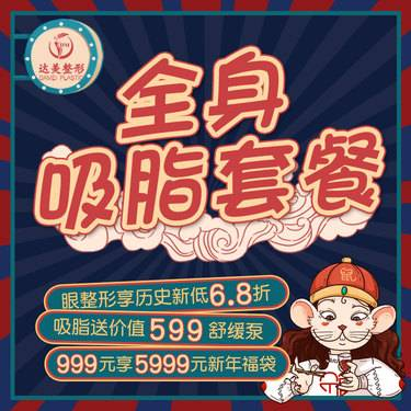 https://heras.igengmei.com/service/2020/01/05/b99bc8ca22-half
