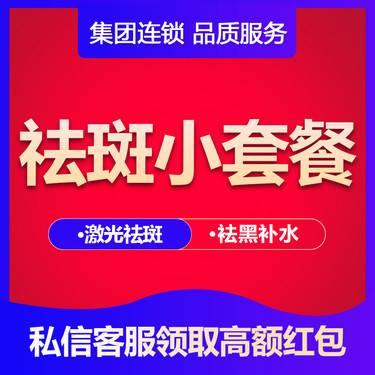 https://heras.igengmei.com/service/2020/01/05/b9d293867a-half