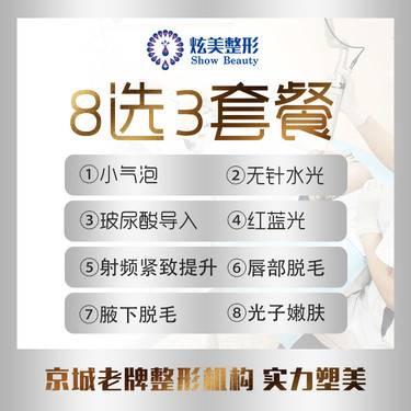 https://heras.igengmei.com/service/2020/01/05/bc8fc05add-half