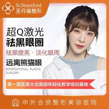 https://heras.igengmei.com/service/2020/01/05/c5c04c064c-half
