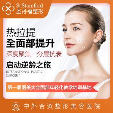https://heras.igengmei.com/service/2020/01/05/cf2b84e103-half