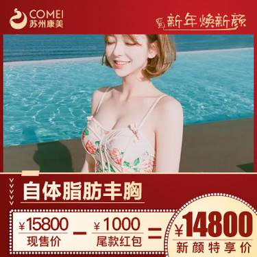 https://heras.igengmei.com/service/2020/01/06/205f1e3ecd-half