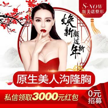 https://heras.igengmei.com/service/2020/01/06/3f76f5e79b-half