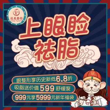 https://heras.igengmei.com/service/2020/01/06/43c813a389-half