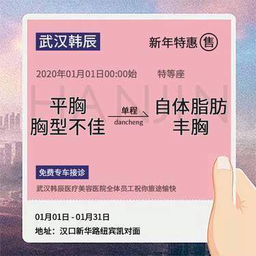 https://heras.igengmei.com/service/2020/01/06/4c4103b17f-half