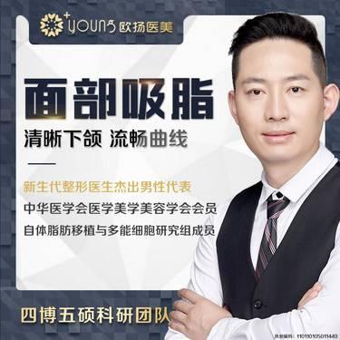 https://heras.igengmei.com/service/2020/01/06/4de5a62889-half