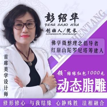 https://heras.igengmei.com/service/2020/01/06/7ca36e4f69-half