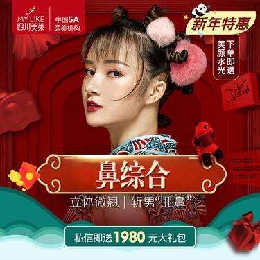 https://heras.igengmei.com/service/2020/01/06/7ce06540e4-half
