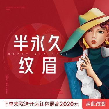 https://heras.igengmei.com/service/2020/01/06/7e21291e89-half
