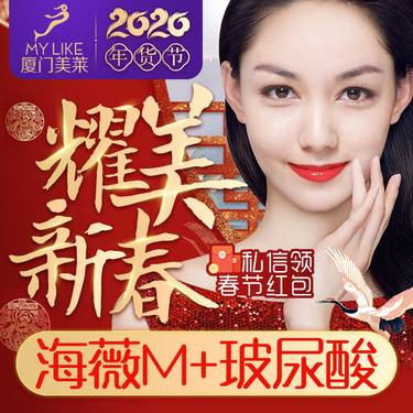 https://heras.igengmei.com/service/2020/01/06/ac3425c326-half