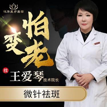 https://heras.igengmei.com/service/2020/01/06/b95c5b2690-half