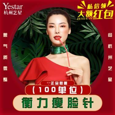https://heras.igengmei.com/service/2020/01/06/d248f79b93-half