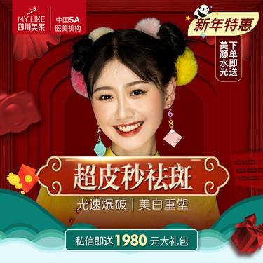 https://heras.igengmei.com/service/2020/01/06/daec7e1a2d-half