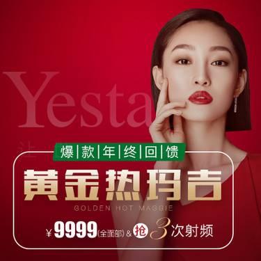 https://heras.igengmei.com/service/2020/01/06/e13c5b35f4-half