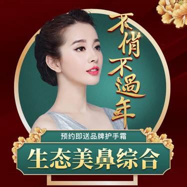https://heras.igengmei.com/service/2020/01/06/e6102a24f6-half