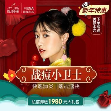 https://heras.igengmei.com/service/2020/01/06/ea4c1636d1-half