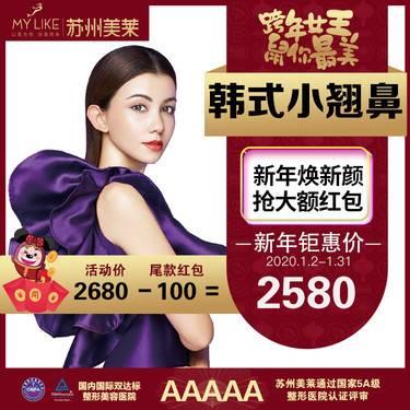 https://heras.igengmei.com/service/2020/01/07/052025f3b3-half