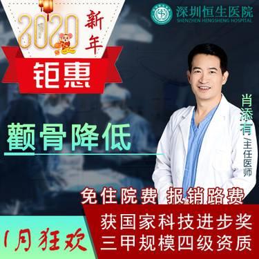 https://heras.igengmei.com/service/2020/01/07/08a359fc1c-half