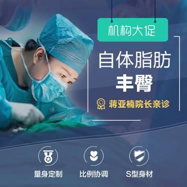 https://heras.igengmei.com/service/2020/01/07/10e32b68f9-half