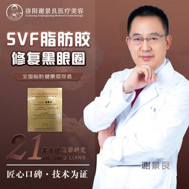 https://heras.igengmei.com/service/2020/01/07/203fec754f-half