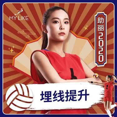 【上海@上海美莱医疗美容门诊部】线雕整形项目图片