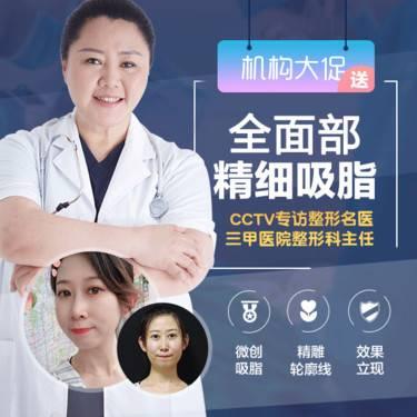 https://heras.igengmei.com/service/2020/01/07/3727a5d592-half