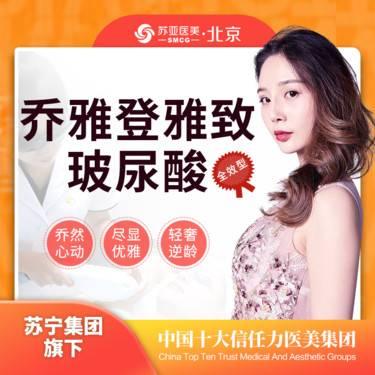 https://heras.igengmei.com/service/2020/01/07/3e569fd7d5-half