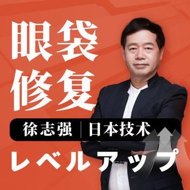 https://heras.igengmei.com/service/2020/01/07/53e44288d7-half