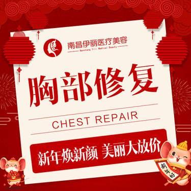https://heras.igengmei.com/service/2020/01/07/5bcfc8f906-half