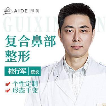 https://heras.igengmei.com/service/2020/01/07/6cc806f68e-half