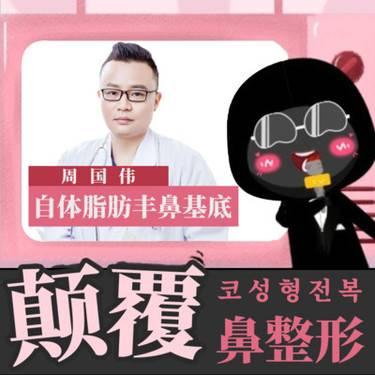 https://heras.igengmei.com/service/2020/01/07/771a9ca11e-half