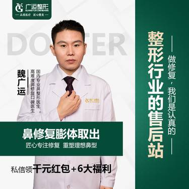 https://heras.igengmei.com/service/2020/01/07/7b78223285-half