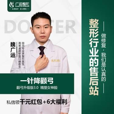 https://heras.igengmei.com/service/2020/01/07/85fa3ed5ae-half