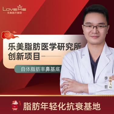 https://heras.igengmei.com/service/2020/01/07/88de97610d-half
