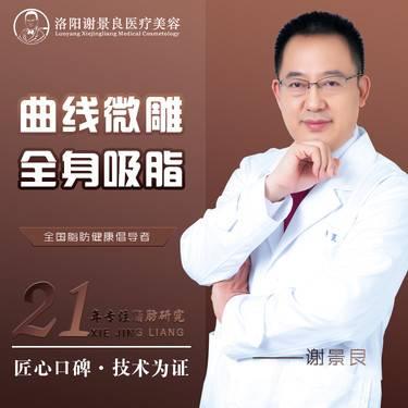 https://heras.igengmei.com/service/2020/01/07/9ba11db776-half