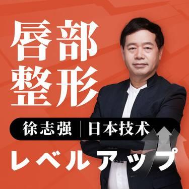 https://heras.igengmei.com/service/2020/01/07/b642bfdff6-half
