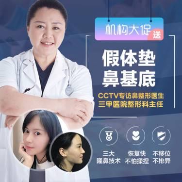 https://heras.igengmei.com/service/2020/01/07/db7e6a7043-half