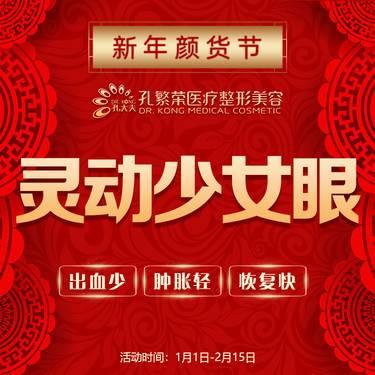 https://heras.igengmei.com/service/2020/01/07/dbe81d6d12-half