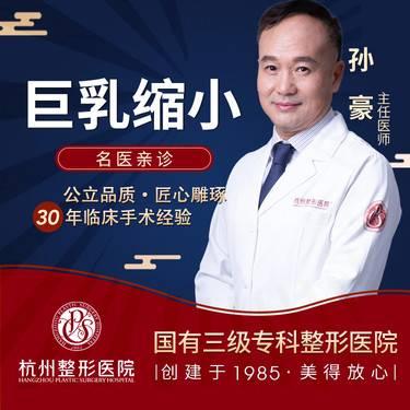 https://heras.igengmei.com/service/2020/01/08/22223b36a8-half