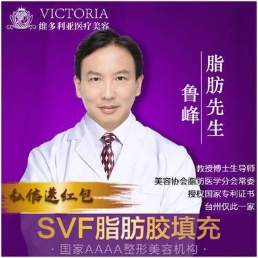 https://heras.igengmei.com/service/2020/01/08/4f50544af3-half