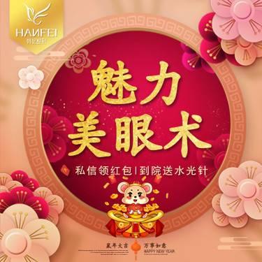 https://heras.igengmei.com/service/2020/01/08/501b887064-half