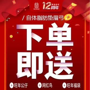 https://heras.igengmei.com/service/2020/01/08/6adff7709f-half