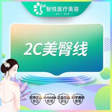 https://heras.igengmei.com/service/2020/01/08/6c5c9329c0-half