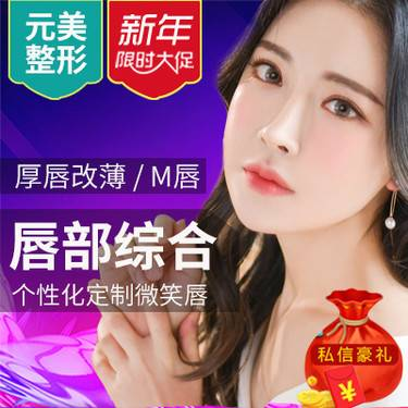 https://heras.igengmei.com/service/2020/01/08/7b57609f21-half