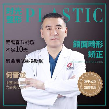 https://heras.igengmei.com/service/2020/01/08/89a0e023fd-half