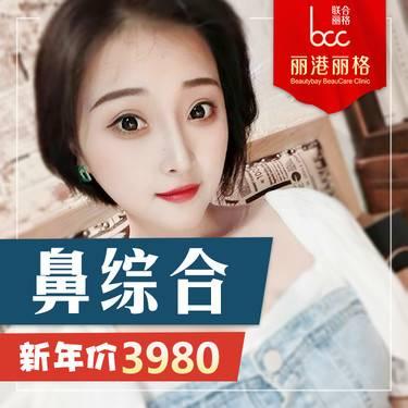 https://heras.igengmei.com/service/2020/01/08/991628d2cf-half