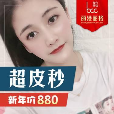 https://heras.igengmei.com/service/2020/01/08/d9d3192dc4-half
