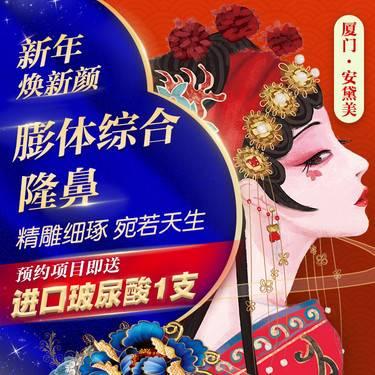 https://heras.igengmei.com/service/2020/01/08/eee2651e01-half