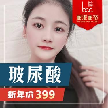 https://heras.igengmei.com/service/2020/01/08/f4d9256416-half