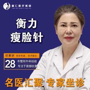 https://heras.igengmei.com/service/2020/01/08/f6e0a03105-half